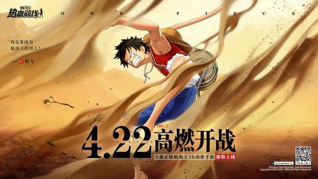 One Piece Fighting Path - Game hành động nhập vai thế giới mở dành riêng cho những fan của thời đại Hải tặc - Ảnh 7.
