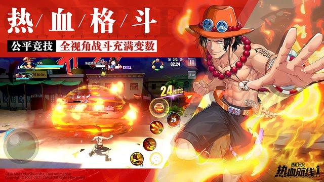One Piece Fighting Path - Game hành động nhập vai thế giới mở dành riêng cho những fan của thời đại Hải tặc - Ảnh 2.
