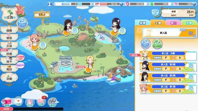 Siêu phẩm game 18+ chính thức lấn sân thị trường mới, biến game thủ thành chúa đảo, làm nhiệm vụ trực tiếp với các hot girl xinh đẹp - Ảnh 4.