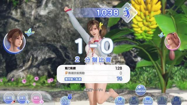 Siêu phẩm game 18+ chính thức lấn sân thị trường mới, biến game thủ thành chúa đảo, làm nhiệm vụ trực tiếp với các hot girl xinh đẹp - Ảnh 5.