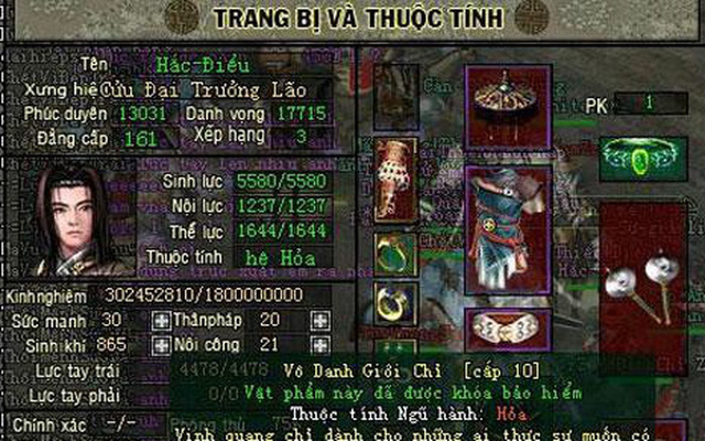 Vô Danh Giới Chỉ là gì? Vì sao bảo vật này được coi là biểu tượng sức mạnh trong game online kiếm hiệp? - Ảnh 3.