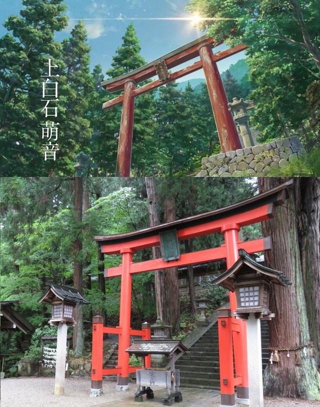 Các địa điểm nổi tiếng Nhật Bản xuất hiện trong Your Name: thực tế đã đẹp lên anime càng huyền ảo hơn! - Ảnh 18.