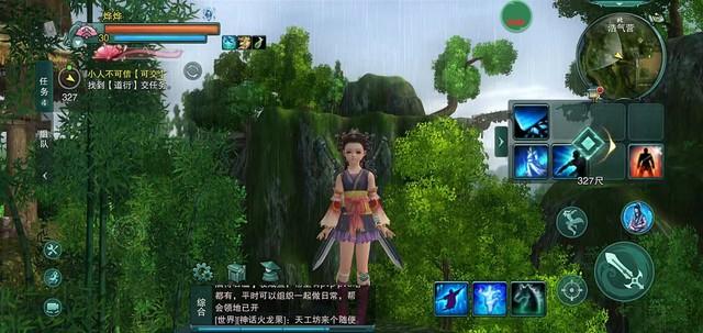 """Trên tay Võ Lâm Truyền Kỳ 3 Mobile chính chủ """"đám mây"""" đang khiến game thủ Việt đứng ngồi không yên - Ảnh 1."""