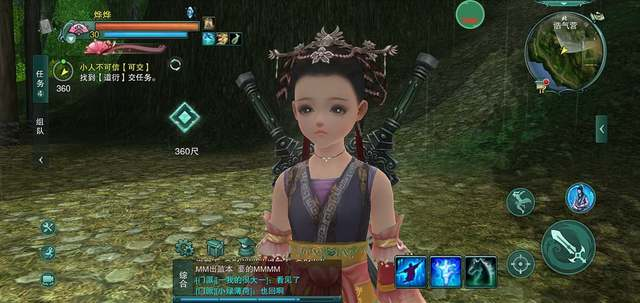 """Trên tay Võ Lâm Truyền Kỳ 3 Mobile chính chủ """"đám mây"""" đang khiến game thủ Việt đứng ngồi không yên - Ảnh 2."""