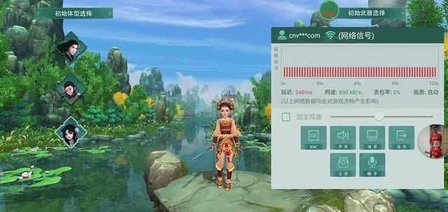 """Trên tay Võ Lâm Truyền Kỳ 3 Mobile chính chủ """"đám mây"""" đang khiến game thủ Việt đứng ngồi không yên - Ảnh 3."""