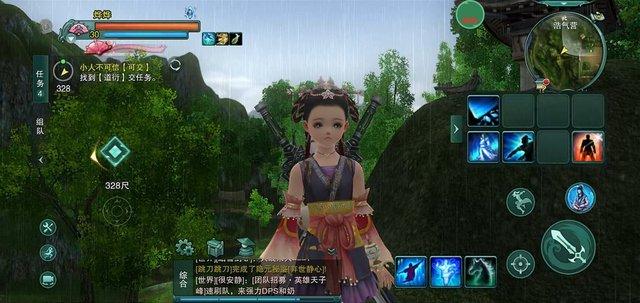 """Trên tay Võ Lâm Truyền Kỳ 3 Mobile chính chủ """"đám mây"""" đang khiến game thủ Việt đứng ngồi không yên - Ảnh 4."""