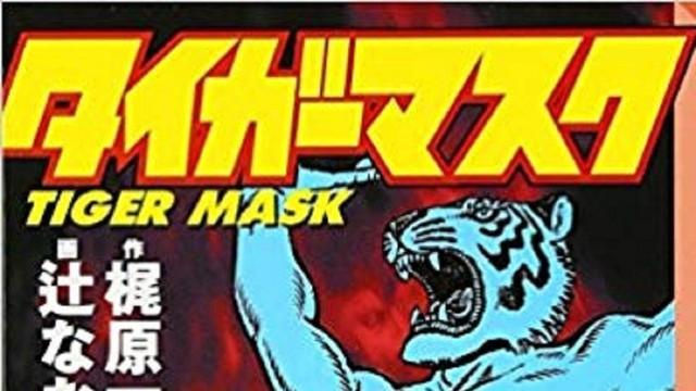 Nếu mê thể loại hành động thì đây là 10 manga chiến đấu hấp dẫn nhất định nên xem - Ảnh 10.