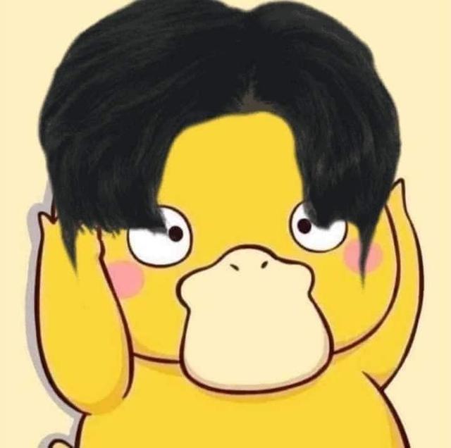 """Dân mạng """"đú trend"""" facebook, đổi avatar thành con vịt vàng Hot10-1629130844031623410821"""