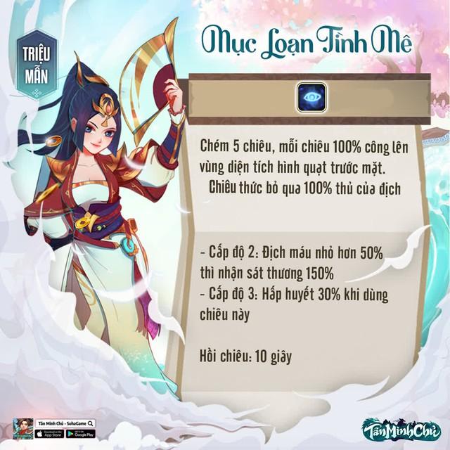 Triệu Mẫn, Lâm Triều Anh và Đạt Ma Sư Tổ sắp được tung ra trong Tân Minh Chủ: Tiểu Quận Chúa là chính tay game thủ Việt tạo nên - Ảnh 5.