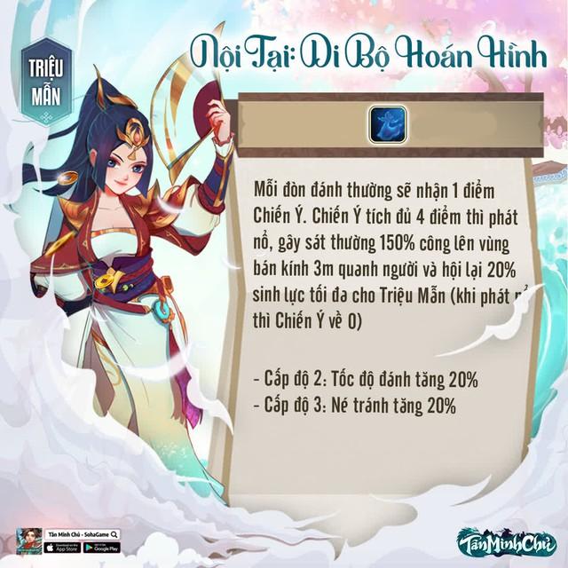 Triệu Mẫn, Lâm Triều Anh và Đạt Ma Sư Tổ sắp được tung ra trong Tân Minh Chủ: Tiểu Quận Chúa là chính tay game thủ Việt tạo nên - Ảnh 6.