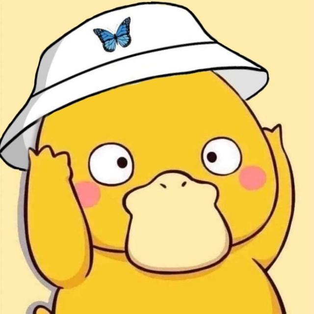 MXH tràn ngập ảnh chế về chú vịt vàng bối rối trong series Pokémon Photo-1-16292724569901224103676