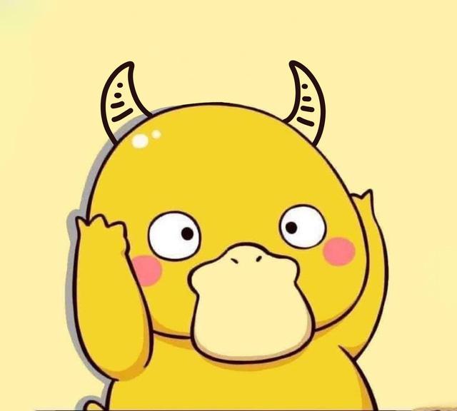 MXH tràn ngập ảnh chế về chú vịt vàng bối rối trong series Pokémon Photo-1-16292724651001669332307