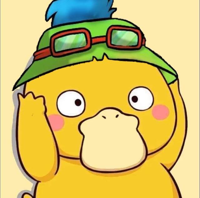 MXH tràn ngập ảnh chế về chú vịt vàng bối rối trong series Pokémon Photo-1-16292728257681376413594