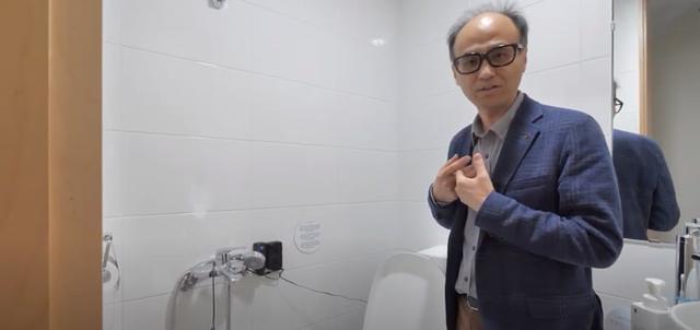 Hàn Quốc ra mắt nhà vệ sinh đặc biệt kiếm tiền ảo Photo-1-1629277948729842419073