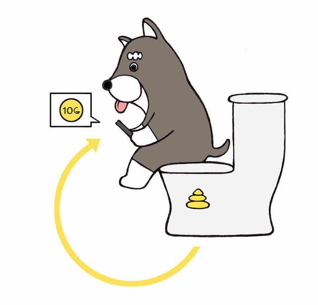 Hàn Quốc ra mắt nhà vệ sinh đặc biệt kiếm tiền ảo Photo-1-1629277956667149247647