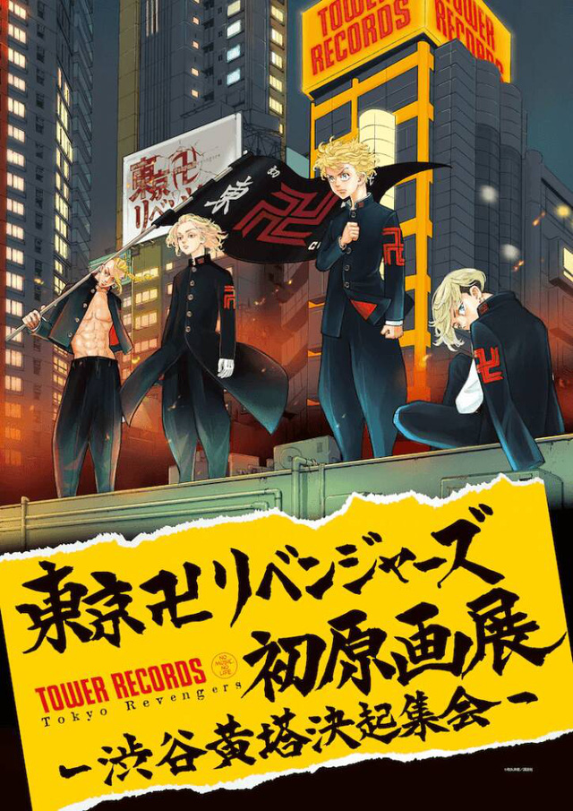 Anime Tokyo Revengers có nên đổi studio Tou2-1629374604720171120619