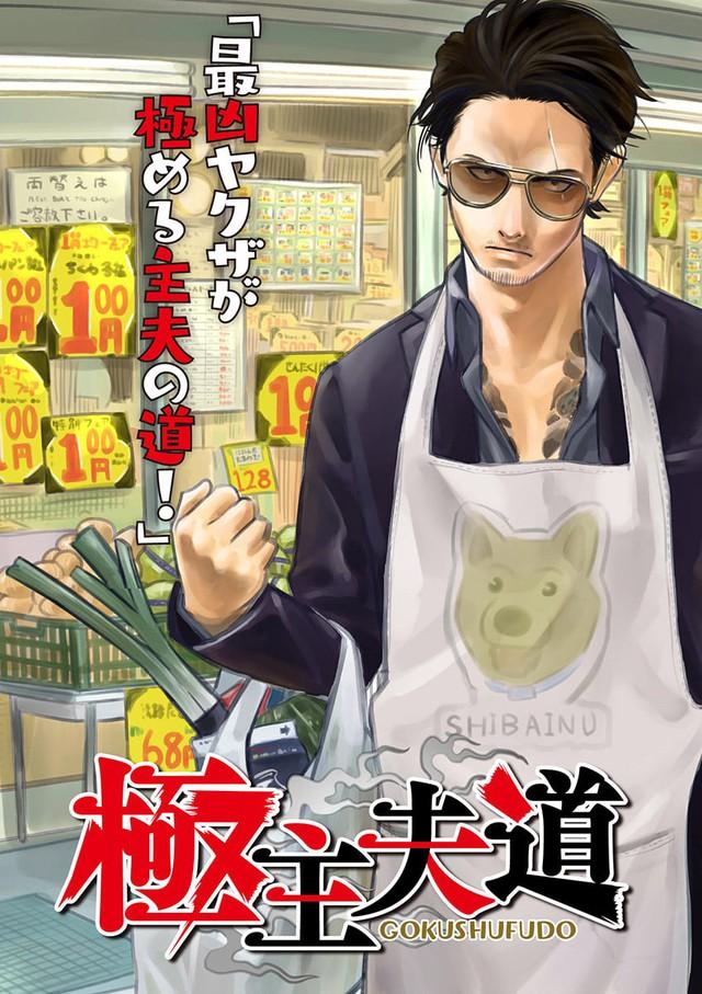 Hội Yang Lake gây thương nhớ cực mạnh trong manga: Không chỉ giỏi võ mà còn tấu hài vô đối - Ảnh 1.