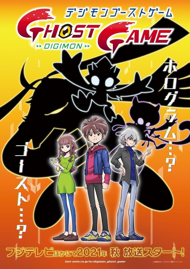 Siêu phẩm đình đám Digimon ra mắt thêm 2 dự án anime mới, hấp dẫn không kém gì Pokémon - Ảnh 1.