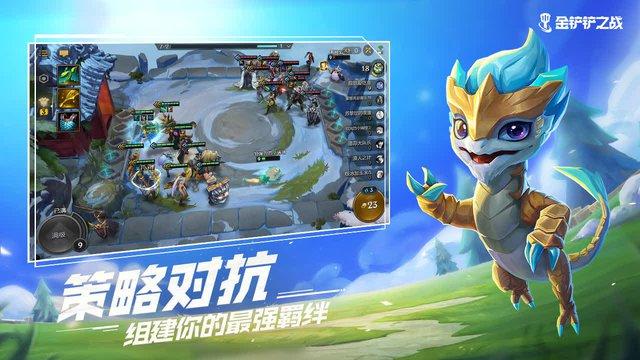 Chờ mỏi mắt không thấy Riot phát hành ĐTCL Mobile, Tencent tự tung bản nhái dành riêng cho thị trường Trung Quốc - Ảnh 2.