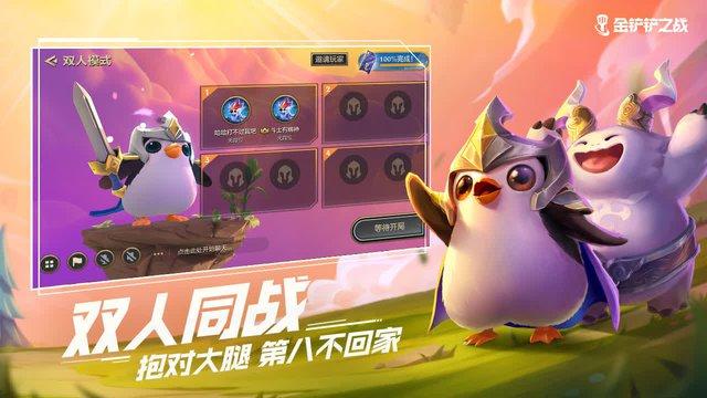 Chờ mỏi mắt không thấy Riot phát hành ĐTCL Mobile, Tencent tự tung bản nhái dành riêng cho thị trường Trung Quốc - Ảnh 4.