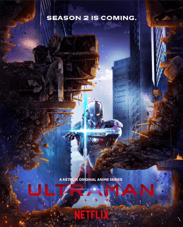 Anime Ultraman xác nhận ra mắt phần 2, hé lộ bộ suit mới cho các anh hùng tokusatsu - Ảnh 1.