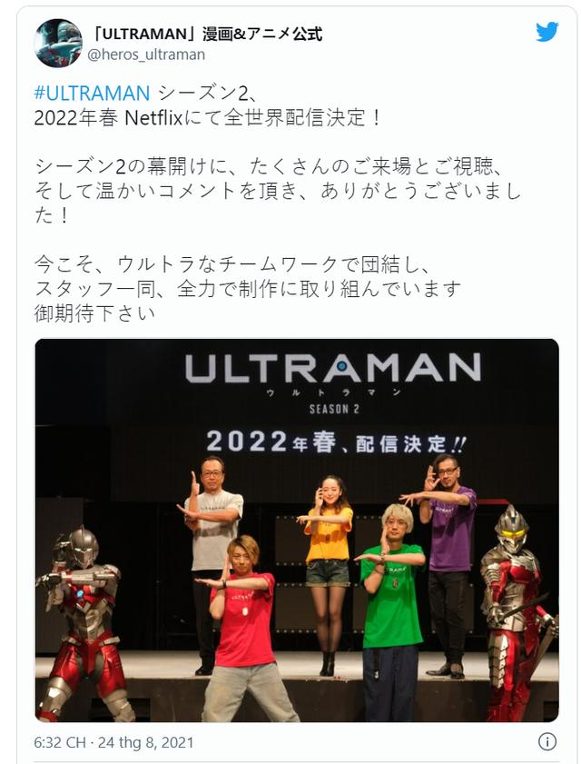 Anime Ultraman xác nhận ra mắt phần 2, hé lộ bộ suit mới cho các anh hùng tokusatsu - Ảnh 2.