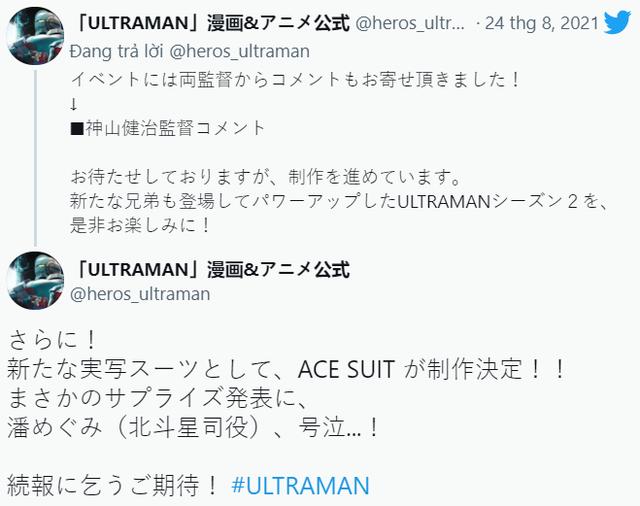 Anime Ultraman xác nhận ra mắt phần 2, hé lộ bộ suit mới cho các anh hùng tokusatsu - Ảnh 3.