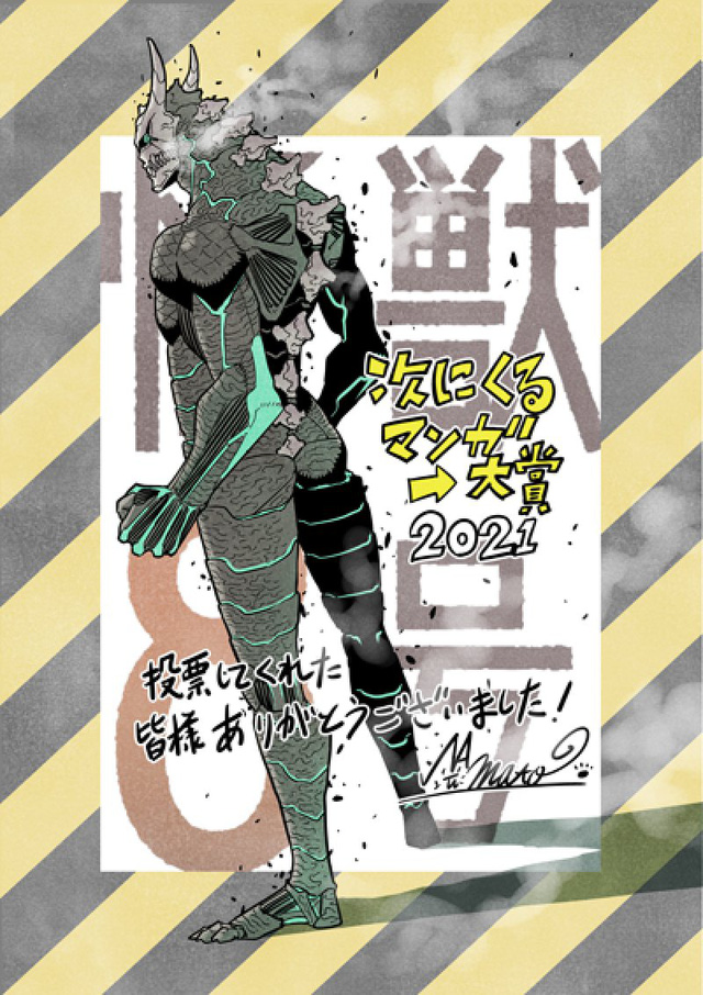 Kaiju No.8 bất ngờ chiến thắng giải thưởng Manga đình đám Nhật Bản - Ảnh 4.