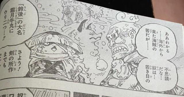 Spoil đầy đủ One Piece 1023 Photo-1-1629971123121399975800
