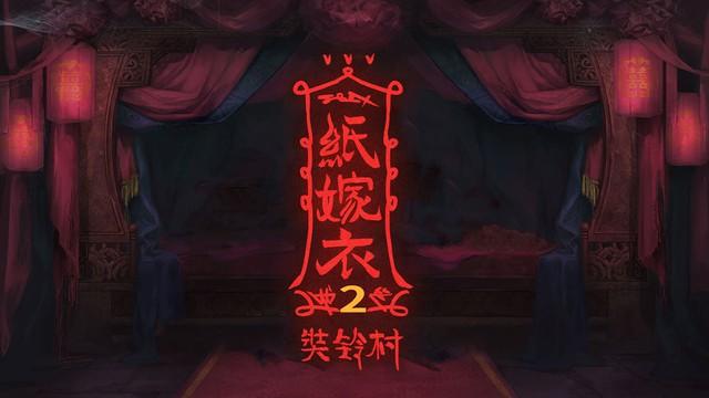 Tải ngay game mobile kinh dị đáng sợ nhất Trung Quốc Photo-1-16300827230851802470776