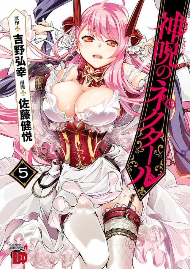Giải trí mùa dịch với top 5 manga ecchi siêu anh hùng cực kỳ hài hước, toàn những pha tấu hài cực mạnh - Ảnh 2.