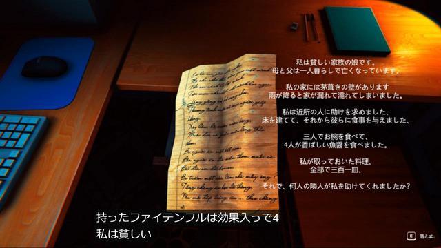 Cùng xem YouTuber Nhật Bản chơi thử Thần Trùng đang rất hot trên Steam - Ảnh 2.
