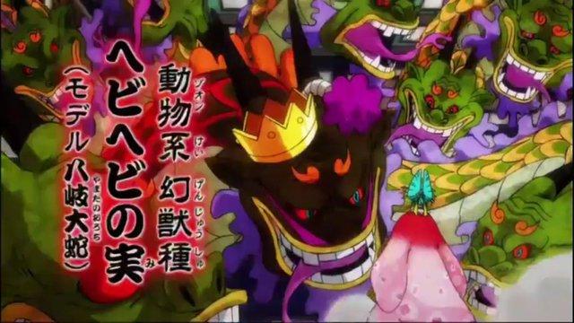 Tổng hợp những trái ác quỷ Zoan thần thoại đã xuất hiện trong One Piece, ai cũng bá đạo ngoại trừ người này? - Ảnh 2.