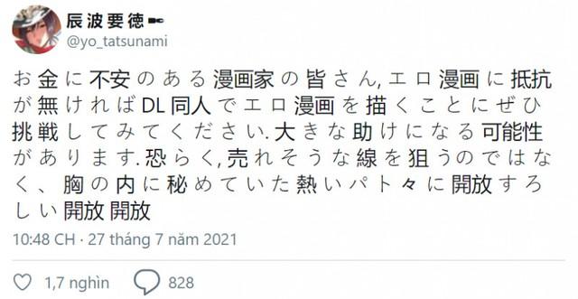Tác giả Fairy Tail bày mẹo vẽ ngực, sản xuất manga dành cho người lớn là con đường kiếm tiền nhanh nhất - Ảnh 3.