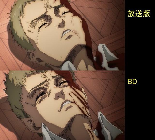 Soi tiếp sự khác biệt giữa bản anime và Blu-ray Attack on Titan, fan khen xem sướng hơn hẳn - Ảnh 5.