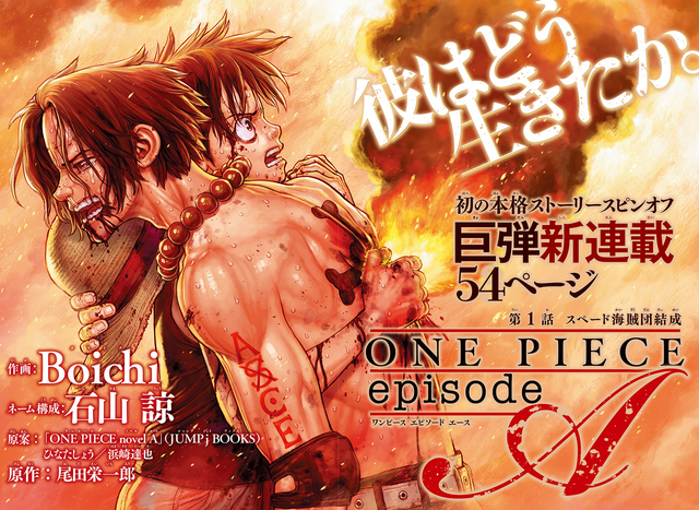 Top 5 phần One Piece ngoại truyện cực hấp dẫn, ấn tượng nhất là phiên bản What If khi Luffy vả mặt kẻ thù bằng chân giữa - Ảnh 1.
