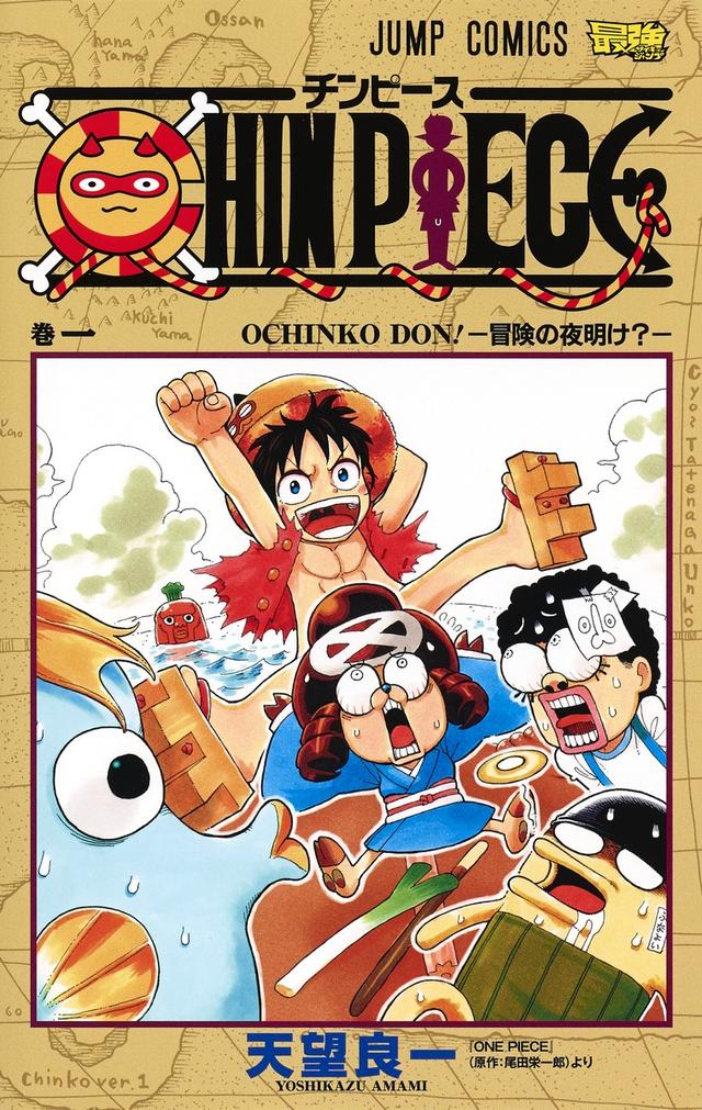 Top 5 phần One Piece ngoại truyện cực hấp dẫn, ấn tượng nhất là phiên bản What If khi Luffy vả mặt kẻ thù bằng chân giữa - Ảnh 2.