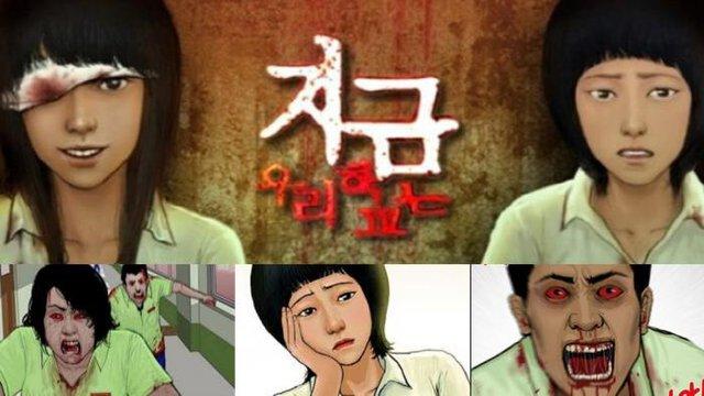 7 Webtoon kinh dị tâm lý được nhiều độc giả yêu thích nhất hiện nay - Ảnh 5.