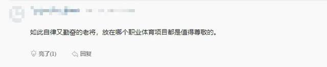 Deft khiến fan lo lắng vì quá try-hard trước CKTG: Cậu từng bị chấn thương lưng mà, hãy chú ý sức khỏe - Ảnh 11.