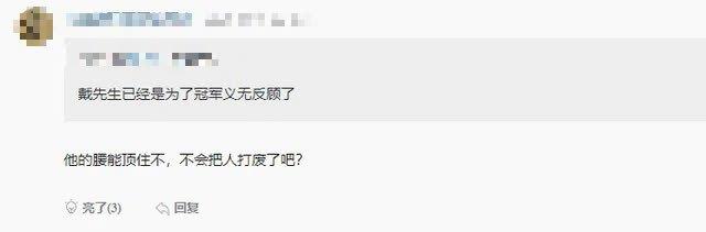 Deft khiến fan lo lắng vì quá try-hard trước CKTG: Cậu từng bị chấn thương lưng mà, hãy chú ý sức khỏe - Ảnh 12.