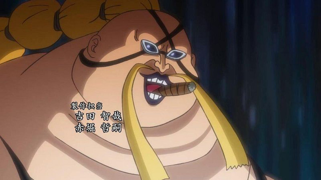 One Piece: Top 6 chỉ huy dưới trướng Tứ Hoàng có mức truy nã cao nhất Anh-4-1631343147270513337166