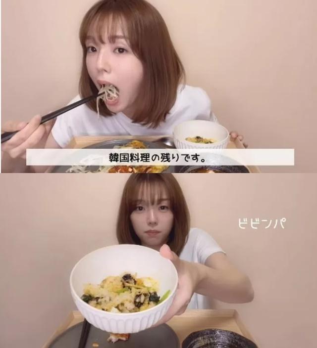 """YouTuber Mukbang, hot girl sở hữu """"vòng một đẹp nhất"""" Nhật Bản lộ gương mặt thay đổi Screenshot33-vert-1631338774478613368300"""
