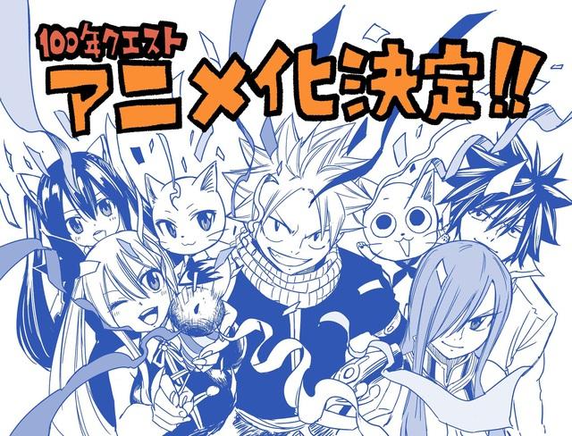 Siêu phẩm Fairy Tail 100 Years Quest chính thức được chuyển thể thành anime, các fan mừng vui khôn xiết - Ảnh 1.