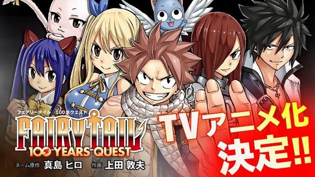 Siêu phẩm Fairy Tail 100 Years Quest chính thức được chuyển thể thành anime, các fan mừng vui khôn xiết - Ảnh 2.