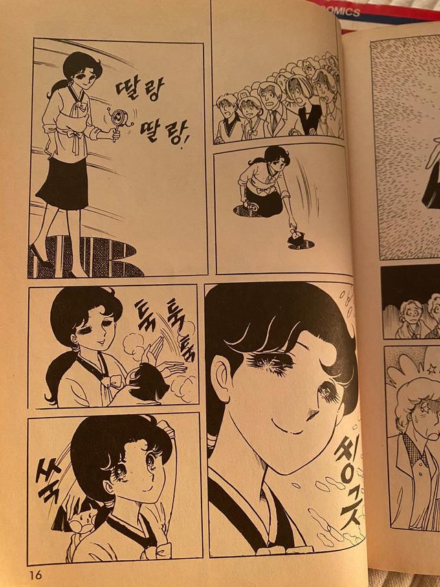 Những màn chỉnh sửa cực khó đỡ khi manga Nhật xuất bản ở nước ngoài 1937922013354498914983485860030107047962400n-16315020168892025538520