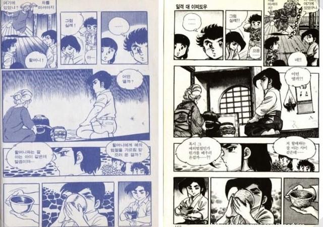 Những màn chỉnh sửa cực khó đỡ khi manga Nhật xuất bản ở nước ngoài 194626423335450148164989304323680998170779n-16315021970141664825647
