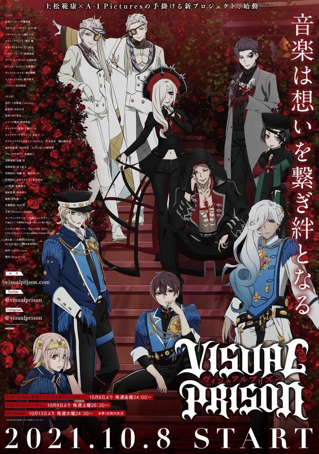 Tin tức anime: Vào Ma Giới Rồi Đấy Iruma sẽ có season 3, Date A Live IV trì hoãn phát hành sang năm 2022 - Ảnh 8.
