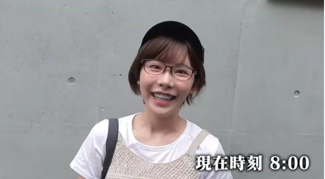 Thánh nữ Eimi Fukada làm vlog ngày làm việc siêu mệt, đóng ba phim 18+ liên tục, đi không vững, lảo đảo lúc kết thúc - Ảnh 3.