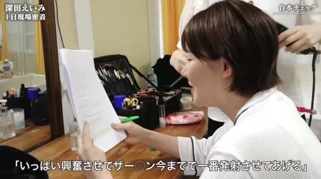 Thánh nữ Eimi Fukada làm vlog ngày làm việc siêu mệt, đóng ba phim 18+ liên tục, đi không vững, lảo đảo lúc kết thúc - Ảnh 5.