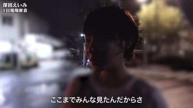 Thánh nữ Eimi Fukada làm vlog ngày làm việc siêu mệt, đóng ba phim 18+ liên tục, đi không vững, lảo đảo lúc kết thúc - Ảnh 8.